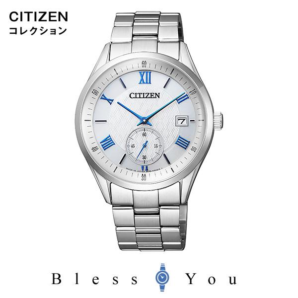 CITIZEN COLLECTION シチズン ソーラー 腕時計 メンズ シチズンコレクション 2019年4月 BV1120-91A 35,0
