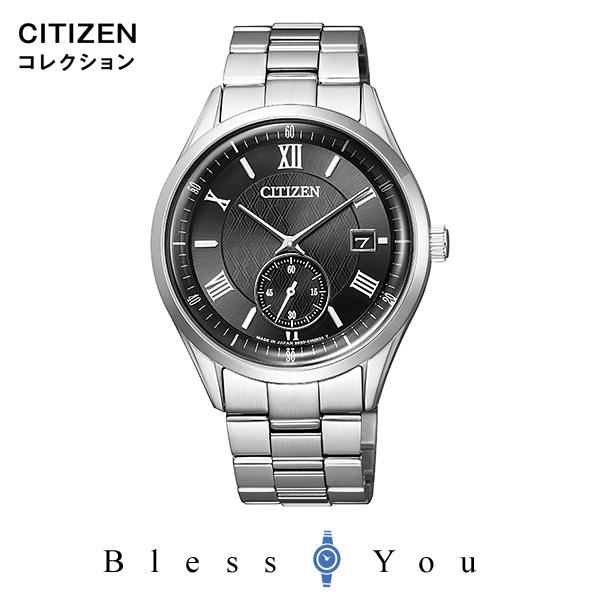 CITIZEN COLLECTION シチズン ソーラー 腕時計 メンズ シチズンコレクション 2019年4月 BV1120-91E 35,0