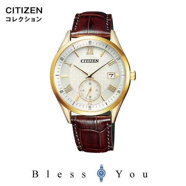 CITIZEN COLLECTION シチズン エコドライブ 腕時計 メンズ シチズンコレクション BV1122-10P 32,0