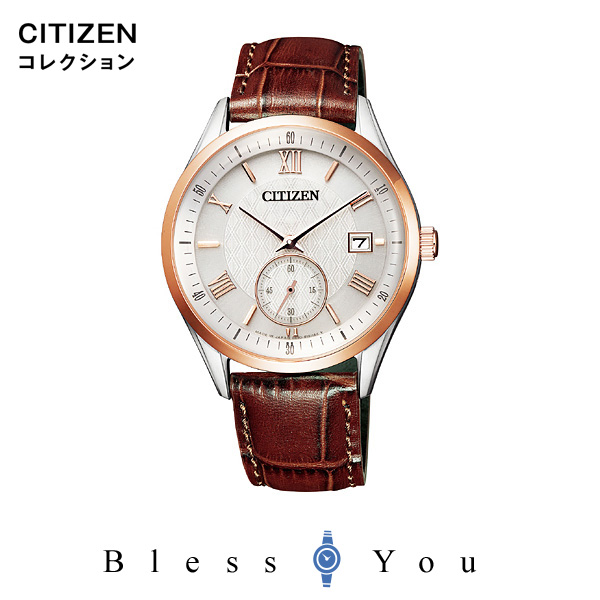 CITIZEN COLLECTION シチズン エコドライブ 腕時計 メンズ シチズンコレクション BV1124-14A 30,0