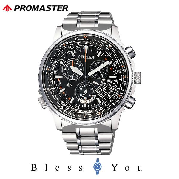 シチズン プロマスター メンズ 腕時計 BY0080-57E 新品お取り寄せ 100,0 エコドライブ 電波時計