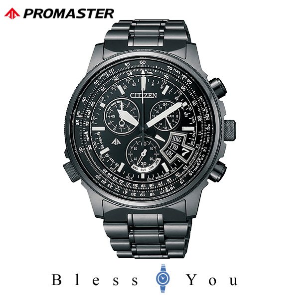 シチズン プロマスター メンズ 腕時計 BY0084-56E  新品お取り寄せ エコドライブ 電波時計 120,0