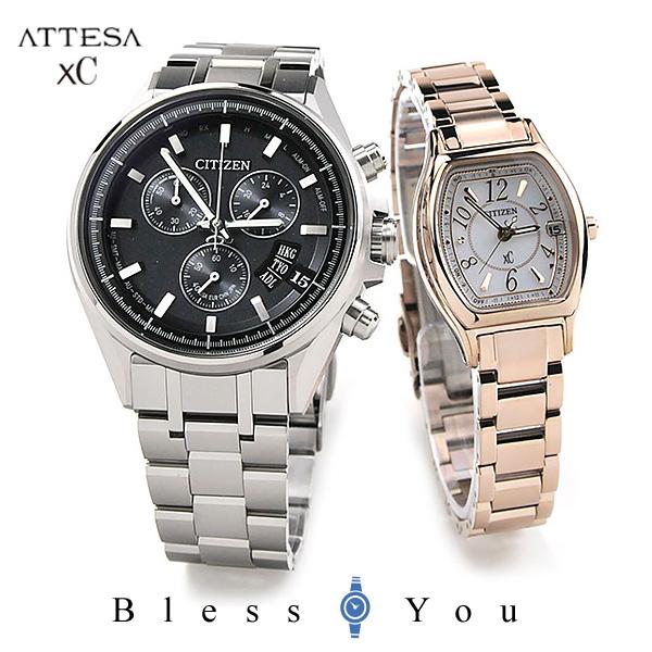 シチズン アテッサ & クロスシー ペアウォッチ ソーラー電波 CITIZEN ATTESA XC BY0140-57E-ES9354-69A 179,0