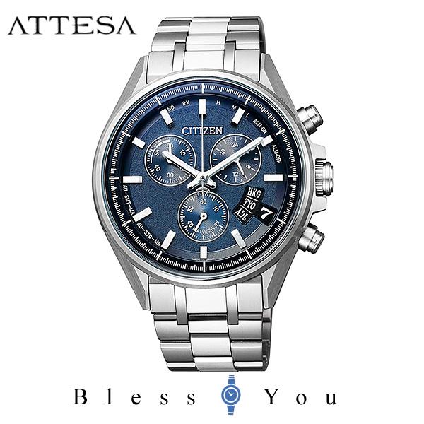 CITIZEN ATTESA シチズン エコドライブ電波 腕時計 メンズ アテッサ BY0140-57L 100,0