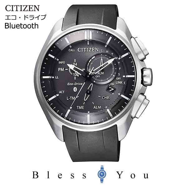 CITIZEN Eco Drive Bluetooth シチズン ソーラー メンズ 腕時計 エコドライブ Bluetooth BZ1040-09E 80,0
