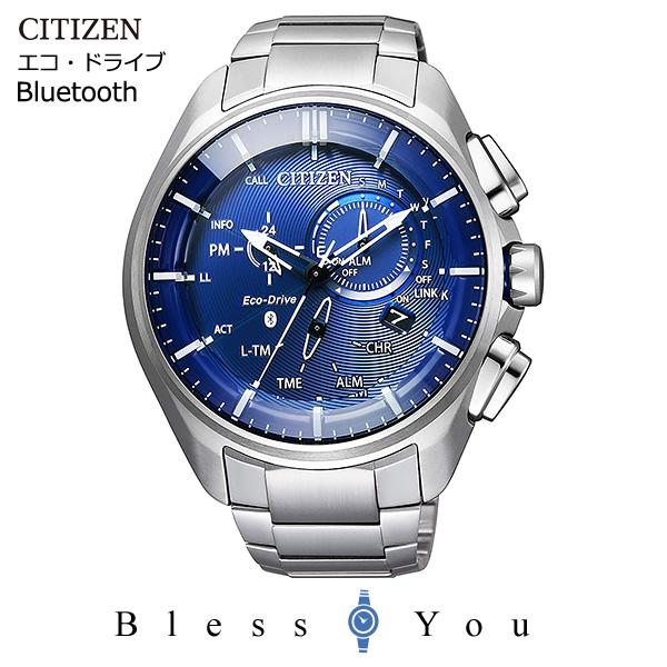 CITIZEN Eco Drive Bluetooth シチズン ソーラー メンズ 腕時計 エコドライブ Bluetooth BZ1040-50L 100,0