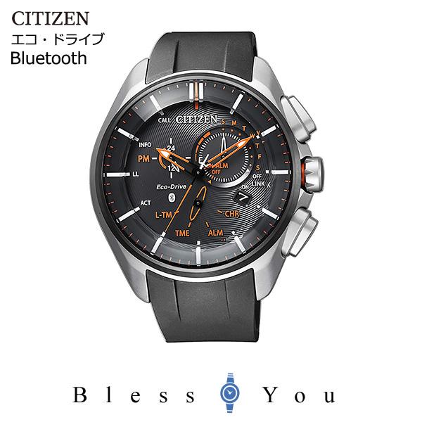 CITIZEN Eco Drive Bluetooth シチズン ソーラー メンズ 腕時計 エコドライブ Bluetooth BZ1041-06E 85,0