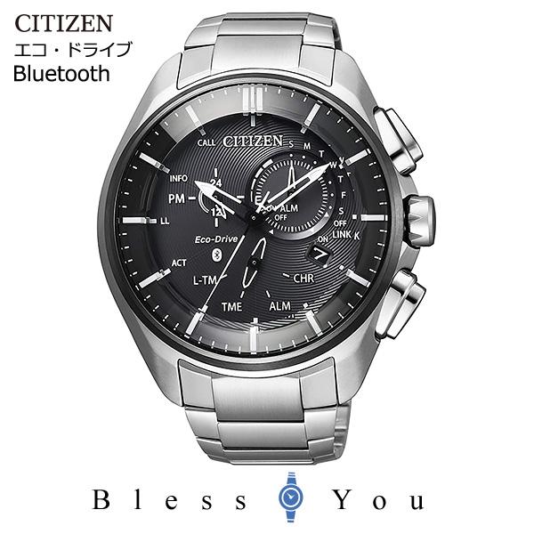 CITIZEN Eco Drive Bluetooth シチズン ソーラー メンズ 腕時計 エコドライブ Bluetooth BZ1041-57E 105,0