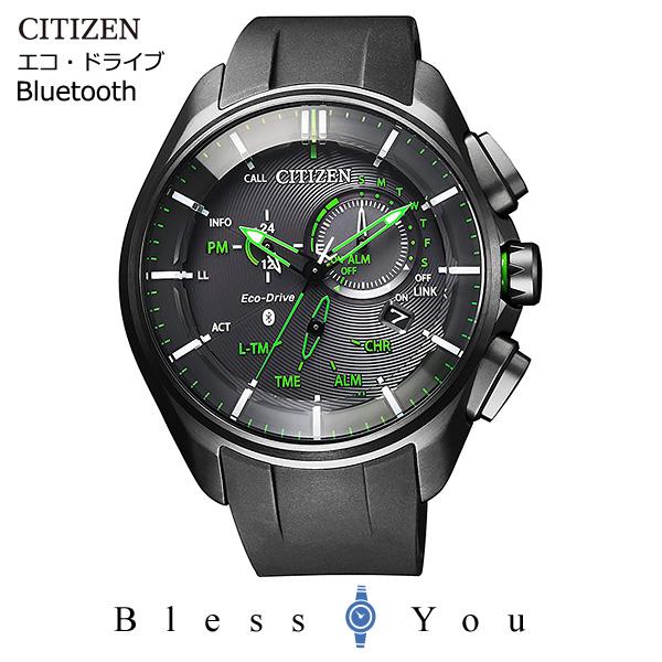 CITIZEN Eco Drive Bluetooth シチズン ソーラー メンズ 腕時計 エコドライブ Bluetooth BZ1045-05E 90,0