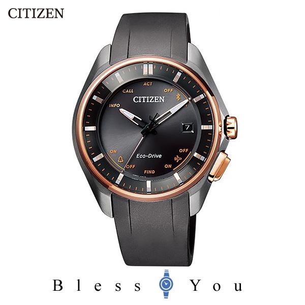 CITIZEN シチズン エコドライブ Bluetooth 大坂なおみ 腕時計 レディース メンズ BZ4006-01E 80,0