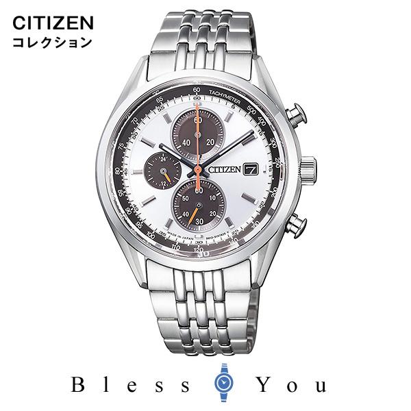 CITIZEN COLLECTION ソーラー メンズ 腕時計 シチズンコレクション CA0450-57A 35,0