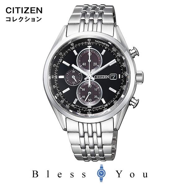 CITIZEN COLLECTION ソーラー メンズ 腕時計 シチズンコレクション CA0450-57E 35,0
