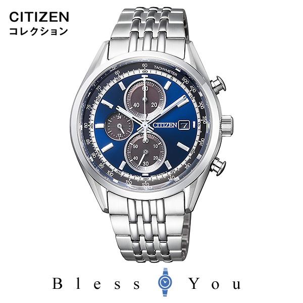 CITIZEN COLLECTION ソーラー メンズ 腕時計 シチズンコレクション CA0450-57L 35,0