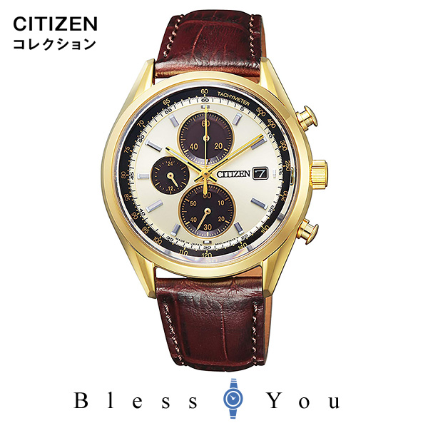 CITIZEN COLLECTION ソーラー メンズ 腕時計 シチズンコレクション CA0452-01P 33,0