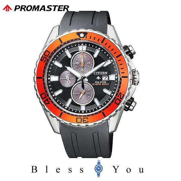 CITIZEN PROMASTER シチズン エコドライブ 腕時計 メンズ プロマスター 2018年7月発売 CA0718-21E 39,0