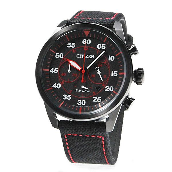 シチズン ソーラー エコドライブ クロノグラフ 海外モデル 腕時計 メンズ CITIZEN CA4215-12E