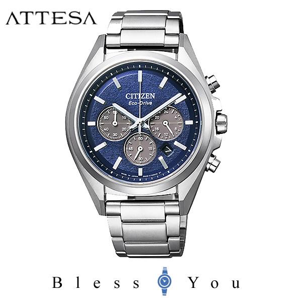 CITIZEN ATTESA シチズン エコドライブ 腕時計 メンズ アテッサ 2018年7月発売 CA4390-55L 50,0