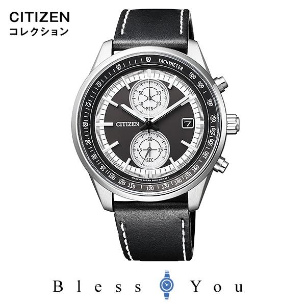CITIZEN COLLECTION シチズン ソーラー 腕時計 メンズ シチズンコレクション 2019年3月 CA7030-11E 33,0