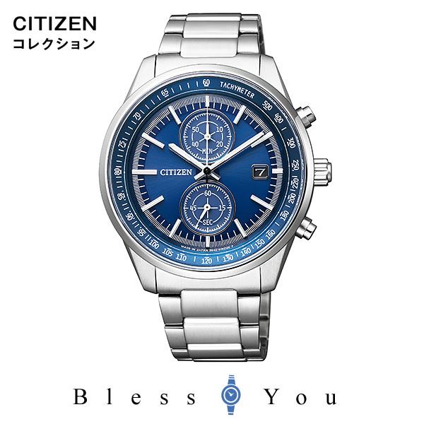 CITIZEN COLLECTION シチズン ソーラー 腕時計 メンズ シチズンコレクション 2019年3月 CA7030-97L 35,0