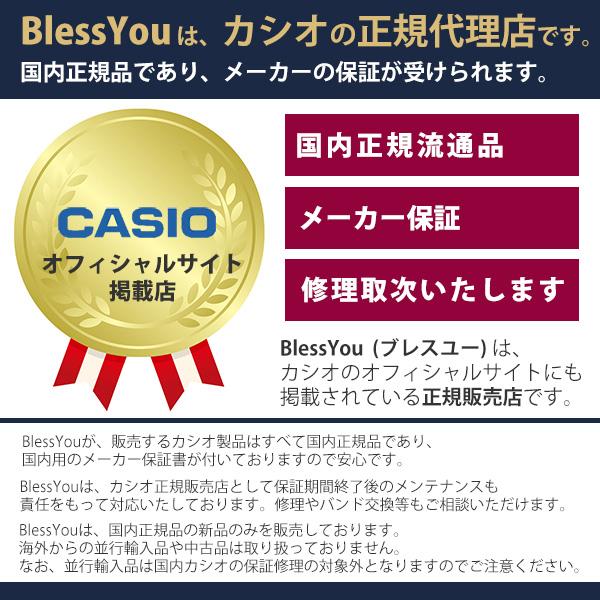 casio-official-002