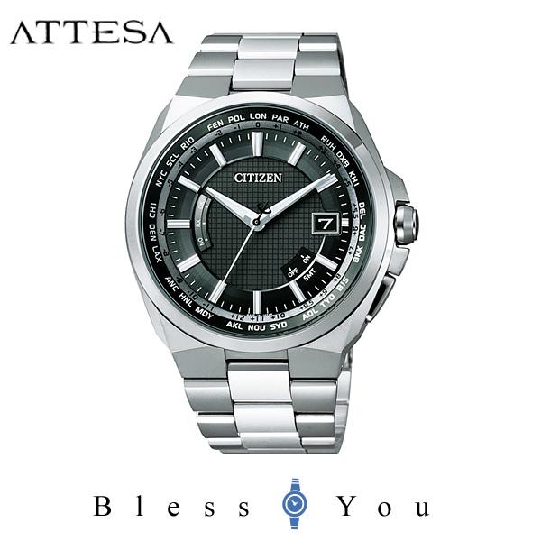 シチズン アテッサ メンズ 腕時計 CB0120-55E エコドライブ電波 新品お取り寄せ 75,0