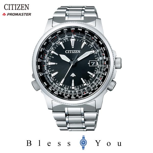 シチズン プロマスター メンズ 腕時計 CB0130-51E 新品お取り寄せ エコドライブ 電波時計 85,0