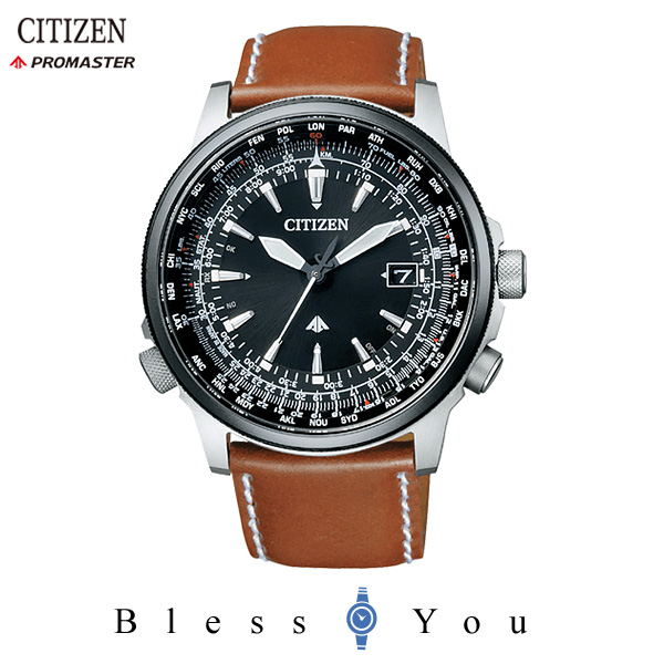 シチズン プロマスター メンズ 腕時計 CB0134-00E 新品お取り寄せ エコドライブ 電波時計 75,0