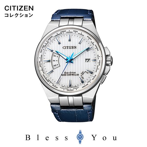 CITIZEN COLLECTION シチズン ソーラー電波 腕時計 メンズ シチズンコレクション 2019年4月 CB0160-18A 48,0