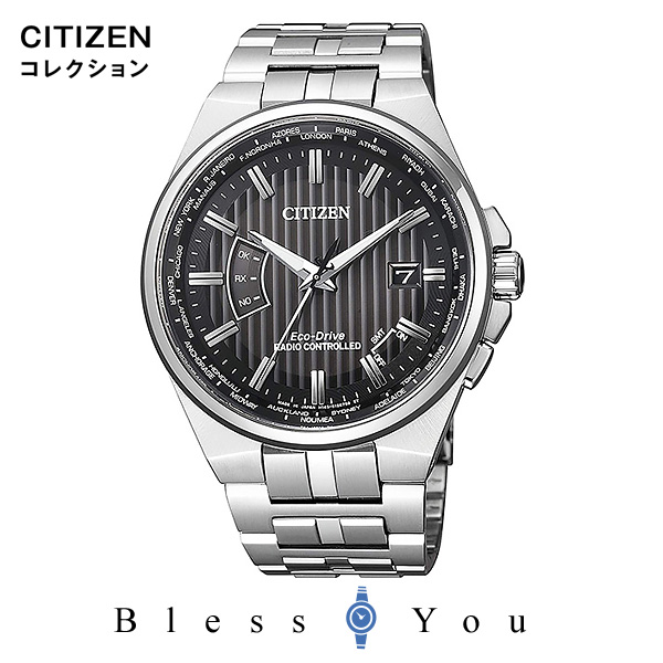 CITIZEN COLLECTION シチズン エコドライブ電波 腕時計 メンズ シチズンコレクション CB0161-82E 50,0