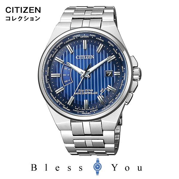 CITIZEN COLLECTION シチズン エコドライブ電波 腕時計 メンズ シチズンコレクション CB0161-82L 50,0