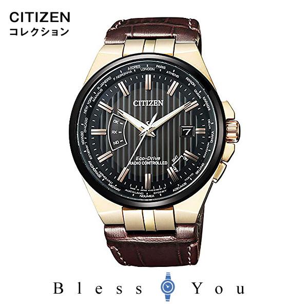 CITIZEN COLLECTION シチズン エコドライブ電波 腕時計 メンズ シチズンコレクション CB0164-17E 48,0