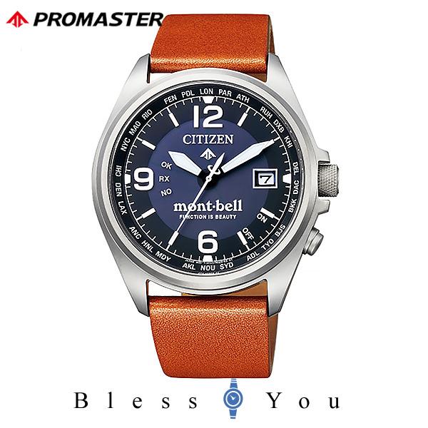 CITIZEN PROMASTER シチズン ソーラー電波 腕時計 メンズ プロマスター 2019年3月 モンベル 限定 CB0171-11L 60,0