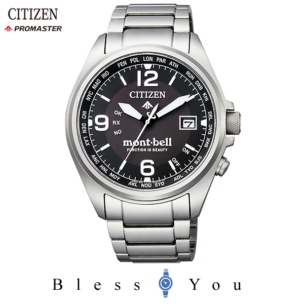 CITIZEN PROMASTER シチズン ソーラー電波 腕時計 メンズ プロマスター 2019年3月 モンベル 限定 CB0171-89E 67,0