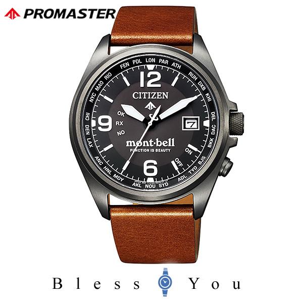 CITIZEN PROMASTER シチズン ソーラー電波 腕時計 メンズ プロマスター 2019年3月 モンベル 限定 CB0177-23E 67,0