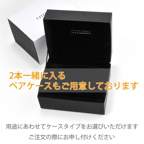 XC ペア限定モデル クロスシー ハッピーフライト ペアウォッチ CITIZEN CB1020-54M-EC1010-57L