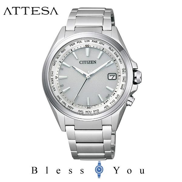 CITIZEN 腕時計 ATTESA アテッサ ダイレクトフライト 針表示式 ワールドタイム エコ・ドライブ電波 CB1070-56A