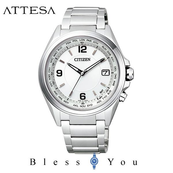 シチズン アテッサ メンズ 腕時計 CB1070-56B エコドライブ電波 新品お取り寄せ 50,0