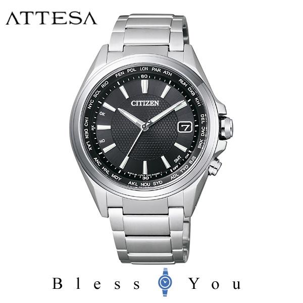 CITIZEN 腕時計 ATTESA アテッサ ダイレクトフライト 針表示式 ワールドタイム エコ・ドライブ電波 CB1070-56E