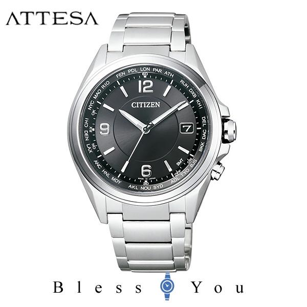 シチズン アテッサ メンズ 腕時計 CB1070-56F エコドライブ電波 新品お取り寄せ 50,0