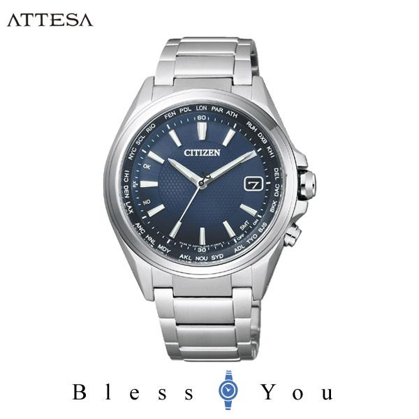 CITIZEN 腕時計 ATTESA アテッサ ダイレクトフライト 針表示式 ワールドタイム エコ・ドライブ電波 CB1070-56L