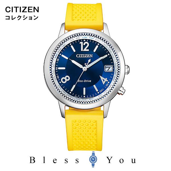 CITIZEN COLLECTION シチズン エコドライブ電波 腕時計 メンズ レディース ユニセックス 大坂なおみモデル CB1101-03L