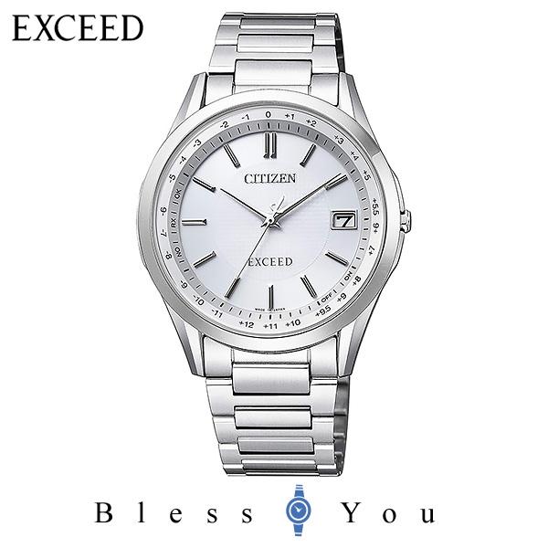 CITIZEN EXCEED シチズン 電波ソーラー メンズ 腕時計 エクシード CB1110-53A 100,0