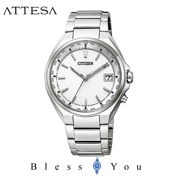 CITIZEN ATTESA シチズン エコドライブ電波 腕時計 メンズ アテッサ 2019年5月 CB1120-50A 50,0