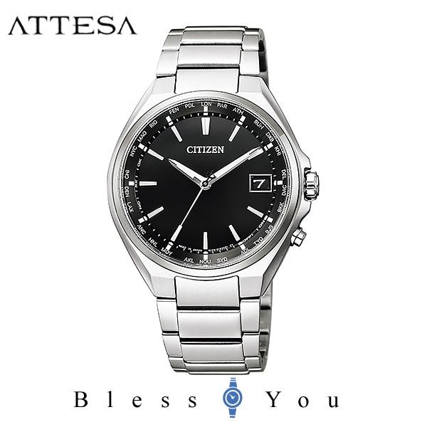 CITIZEN ATTESA シチズン エコドライブ電波 腕時計 メンズ アテッサ 2019年5月 CB1120-50E 50,0