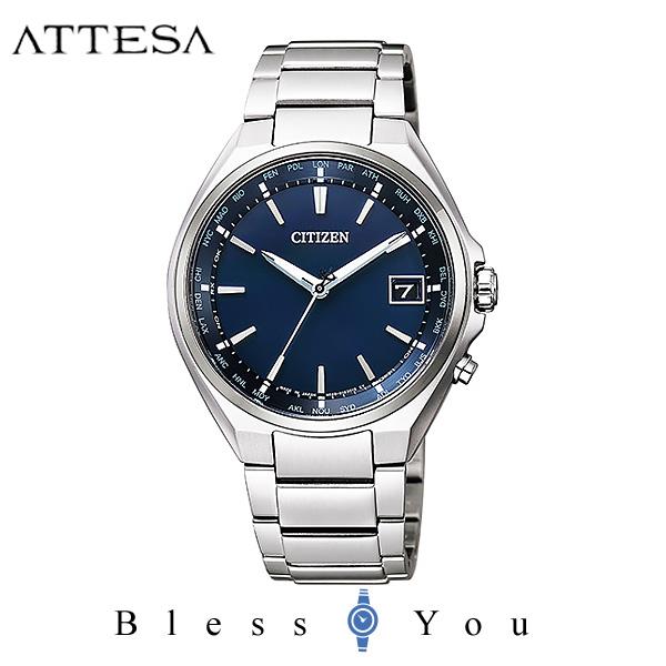 CITIZEN ATTESA シチズン エコドライブ電波 腕時計 メンズ アテッサ 2019年5月 CB1120-50L 50,0