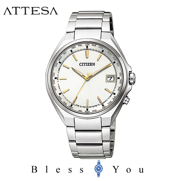 CITIZEN ATTESA シチズン エコドライブ電波 腕時計 メンズ アテッサ 2019年5月 CB1120-50P 50,0
