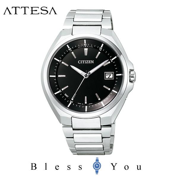 シチズン アテッサ メンズ 腕時計 CB3010-57E エコドライブ電波 新品お取り寄せ 65,0