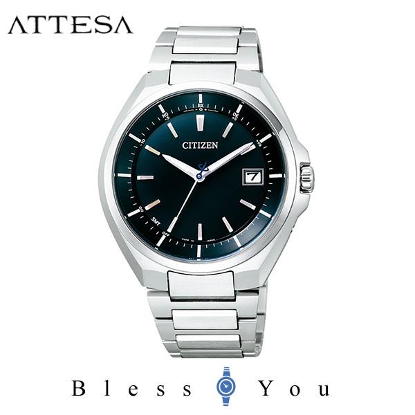 シチズン アテッサ メンズ 腕時計 CB3010-57L エコドライブ電波 新品お取り寄せ 65,0
