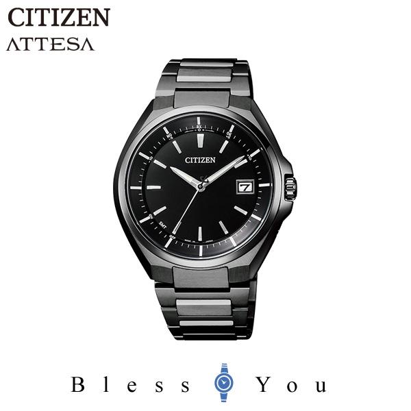 電波 シチズン アテッサ メンズ 腕時計 CB3015-53E 90,0