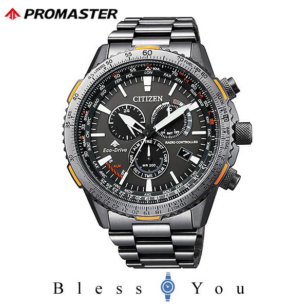 CITIZEN PROMASTER シチズン エコドライブ 電波 腕時計 メンズ プロマスター 2018年7月発売 CB5007-51H 70,0